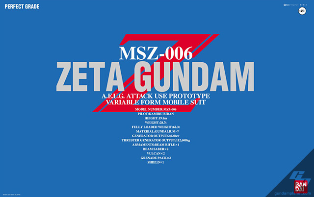 File:Pg-zeta-gundam-pa.jpg
