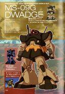 MS-09G Dowadge - SpecTechDetailDesign