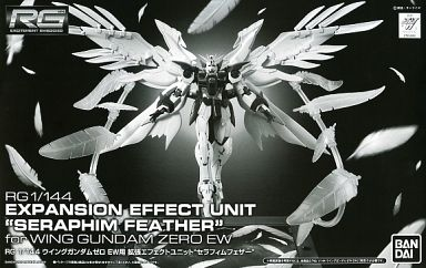 File:Wing Gundam Zero Custom EW 'Seraphim Feather' Effect Parts Set.jpg
