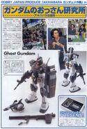 Ghost Gundam