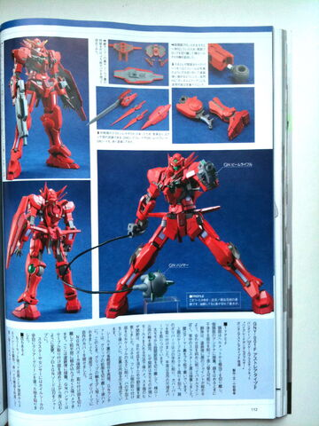 File:Gundam 00P Second Season Gundam Astraea Type-F4.jpg