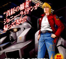 MSV-R: The Return of Johnny Ridden