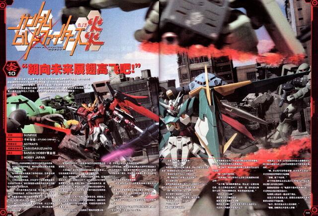 File:Gundam Build Fighters honno Eps 10.jpg.jpg