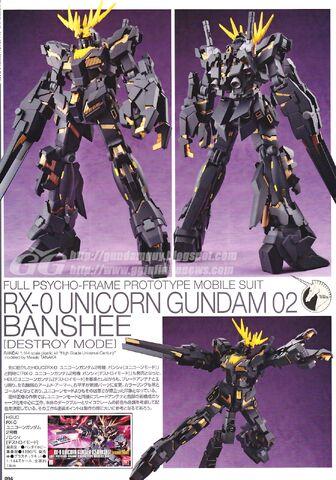 File:Unicorn Gundam Banshee Destroy 1.jpg