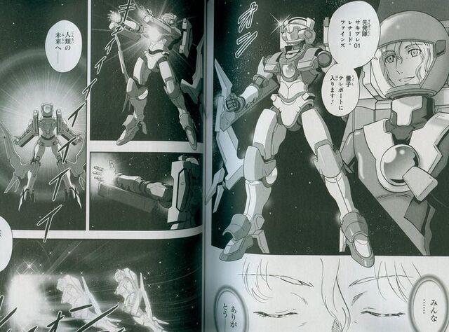 File:GNW-100A - Sakibure - Transition.jpg