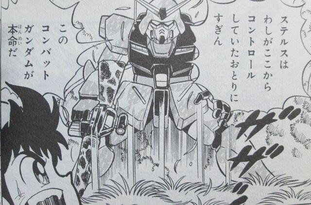 File:Gundam Boy 03.jpg