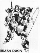 The Dog of War U.C. 009288