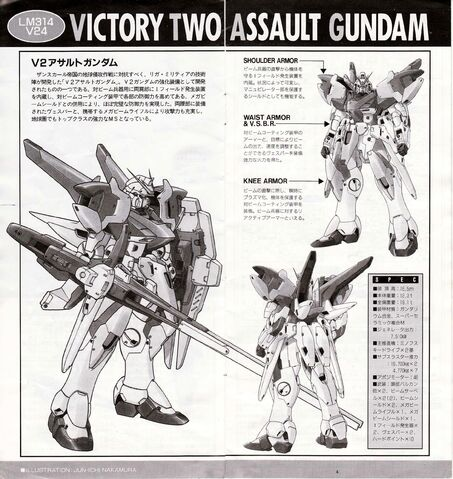 File:V2 Assault Gundam0.jpg