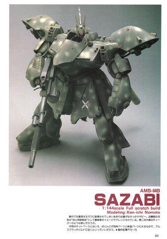 File:AMS04B Sazabi-2.jpg