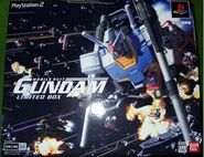 MSiA rx-78-4 p00 PS2GameSoft 01 front