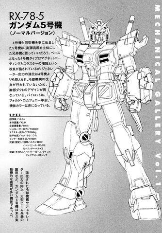 File:RX-78-5 G05 - MS Info.jpg