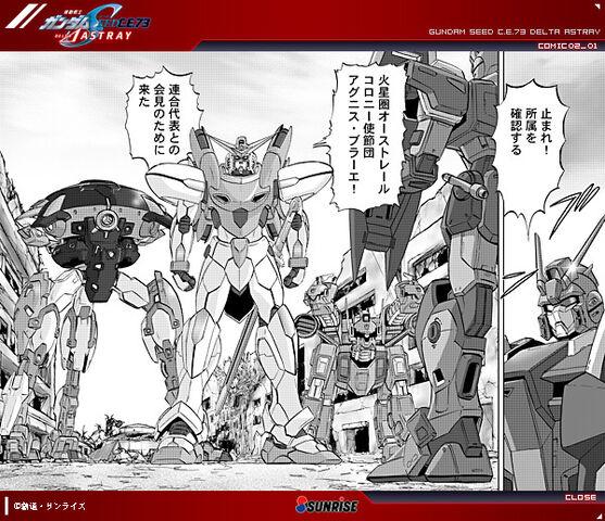 File:Comic03.jpg