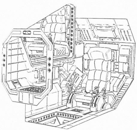 File:Guntankr44-centralcockpit.jpg