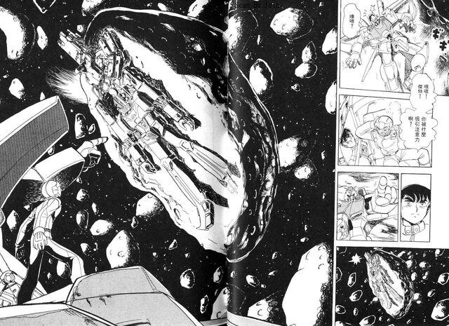 File:Mobile Suit Vs. Giant God of Legend Gigantis' Counterattack12.jpg