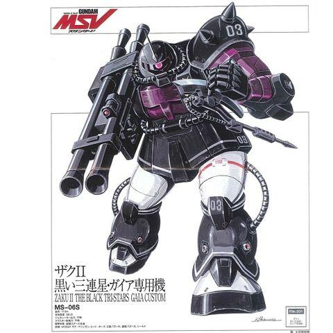 File:Zaku II Commander Type (Gaia custom).jpg
