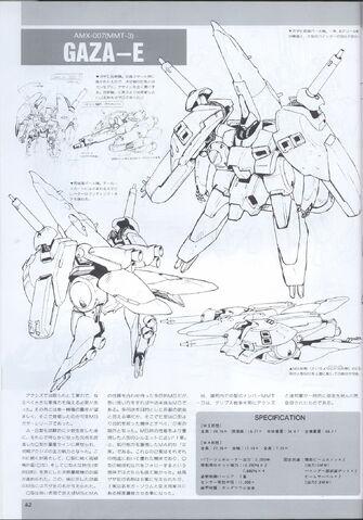 File:AMX-007.jpeg