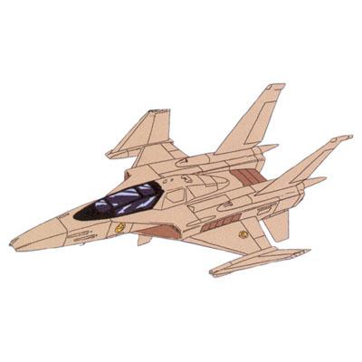 File:Ff-6 Z.jpg