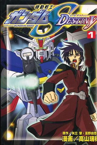 File:Gundamseeddestinymangabundle.jpg