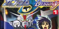 Mobile Suit Gundam SEED Destiny (Takayama Manga)