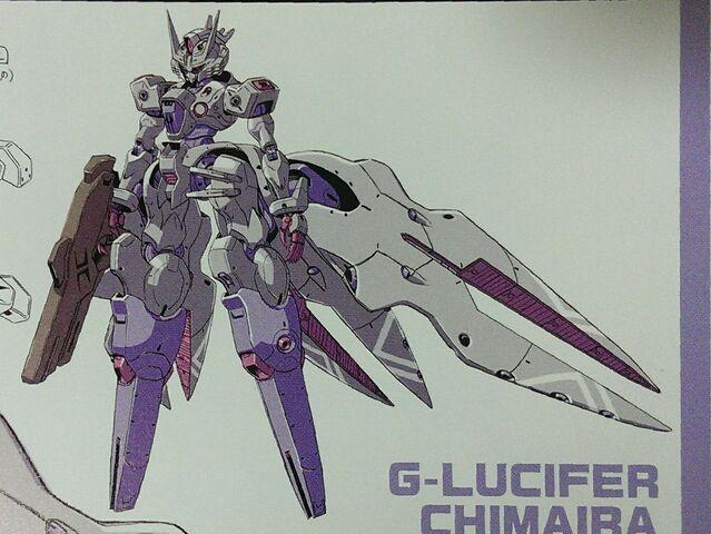 File:Lucifer Chimaira 01.jpeg
