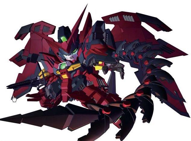 File:Gundam Epyon EW.jpg