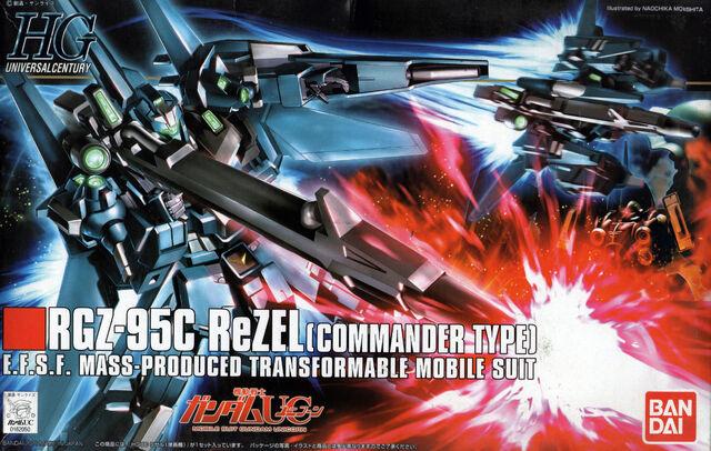 File:Rgz-95c-hguc.jpg