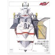 SCV-102