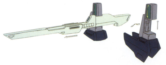 File:Satellite-beam-cannon.jpg