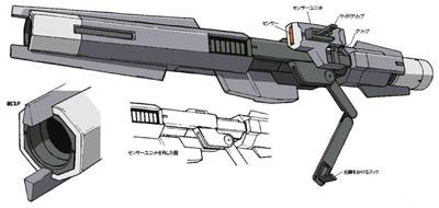 File:Cms-b67m-megalauncher.jpg