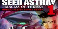 Mobile Suit Gundam SEED ASTRAY Princess of the Sky