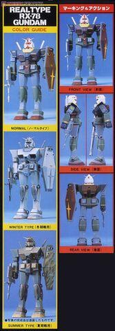 File:Real Type RX-78 Gundam.jpg