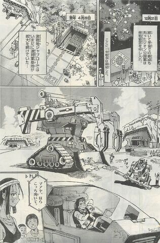 File:After-Jaburo 5.jpg