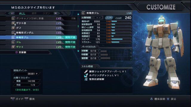 File:Ground type GM.jpg