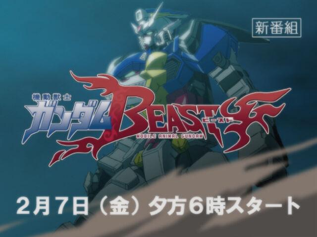 File:Gundambeastscreen-1.jpg