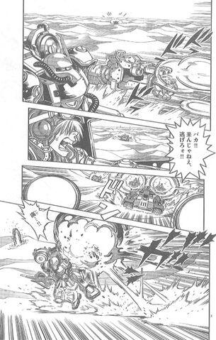 File:Gundam Thunderbolt Side Story Scans 7.jpg