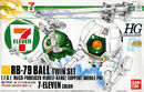 Gunpla HGUC Ball 7-11 box