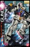 Mg-rx-78-0079