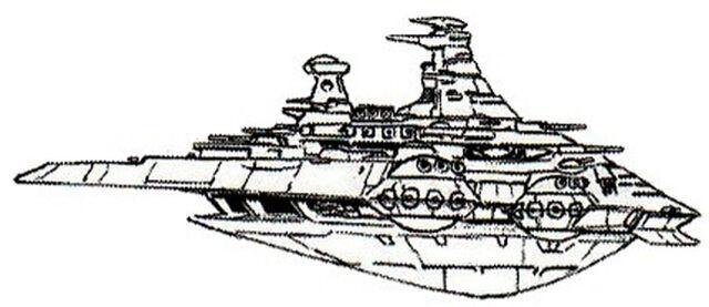 File:Neojapan-flagship-side.jpg