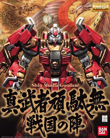 File:Shin Musha Gundam.jpg