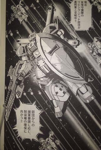 File:Gelgoog Thunderbolt Launching.jpg