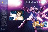 Gundam Build Fighters Document 05