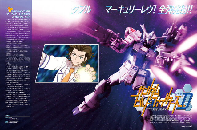File:Gundam Build Fighters Document 05.jpg