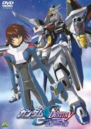 Gundam SEED DESTINY Special Edition IV