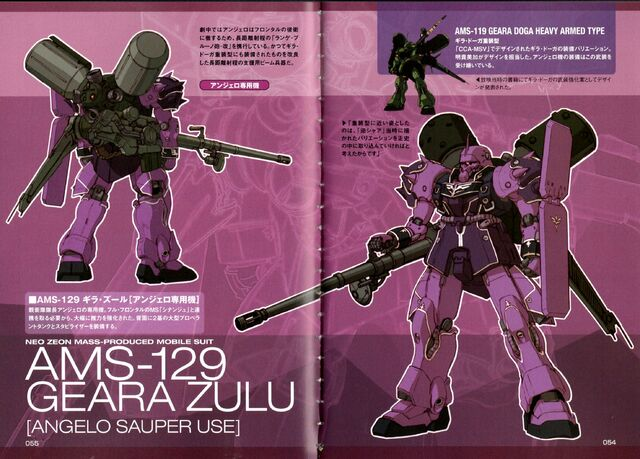 File:AMS-129 Geara Zulu (Angelo Sauper Use) - TechDetailDesign.jpg