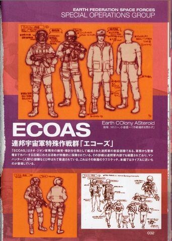 File:ECOAS - Earth COlony ASteroid.jpg
