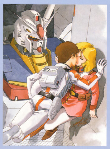 File:Gundam Picture (28).jpg
