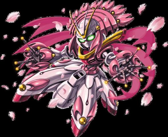 File:Gundam ouka.png