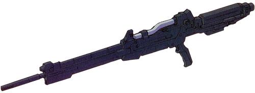 File:Rzl-weapon02.jpg