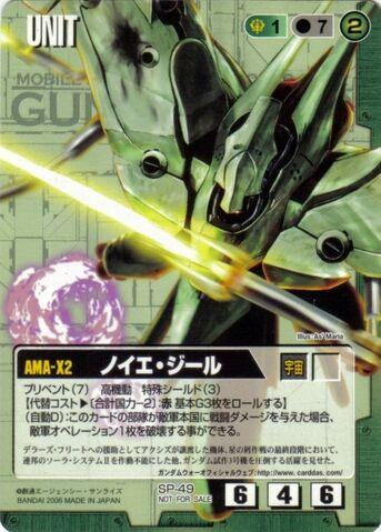 File:AMAX2 GundamWarCard.jpg