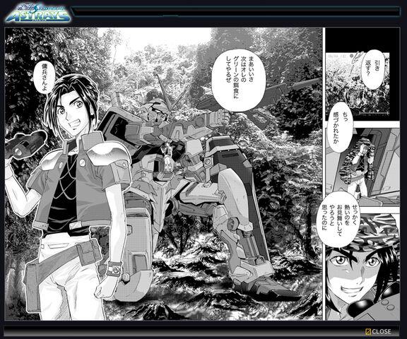 File:Astrays story 02.jpg